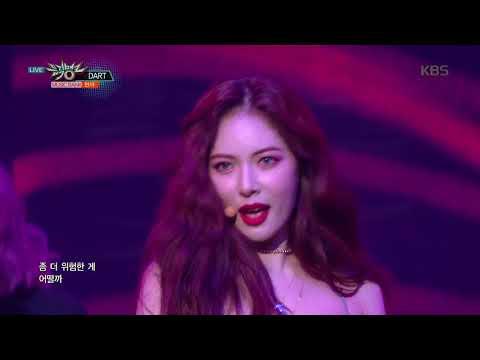 뮤직뱅크 Music Bank - DART - 현아 (DART - HyunA).20170901