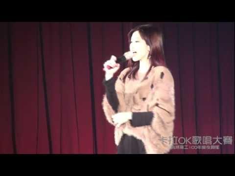 (HD)20111226 南港高工夜間部歌唱大賽-梁一貞「玩具、說愛我(組曲)、北極光」