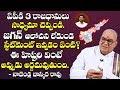 Nadendla Bhaskara Rao Comments on AP Three Capitals