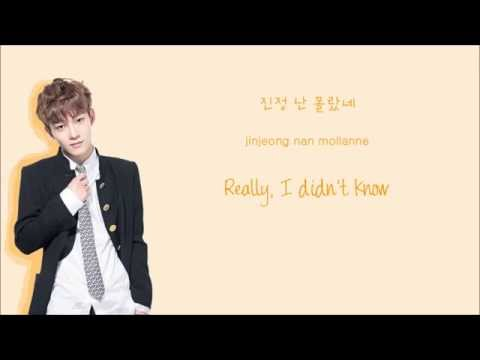 EXO - Really I Didn't Know (진정 난 몰랐네) [Immortal Song 2] (Color Coded Hangul/Rom/Eng Lyrics)
