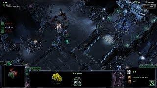 #08 재앙 [스타크래프트 2 : 자유의 날개 (StarCraft 2 : Wings Of Liberty)]