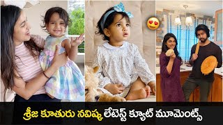 Sreeja's daughter Navishka latest cute moments..