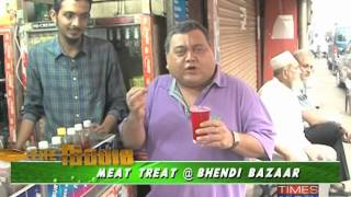 The Foodie - Meat treat at Bhendi Bazaar - Full Episode