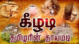 Ilayathalapathy Vijay Fans Poster Against AIADMK | Election 2019