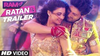 Ram Ratan 2017 Movie Trailer