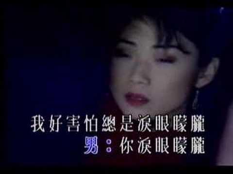 翻唱林忆莲-李宗盛