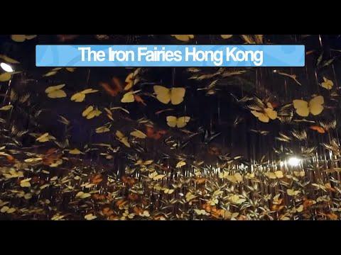 The Iron Fairies Hong Kong