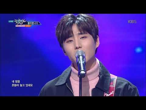 뮤직뱅크 Music Bank - 좋아합니다 - DAY6 (I Like You - DAY6).20171208