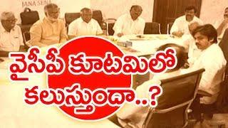 Janasena Chief Pawan Kalyan To Alliance With Left Parties | BACK DOOR POLITICS | Mahaa News