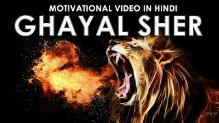 Motivational Video 2018 - GHAYAL SHER   In Hindi   SuperHuman Formula