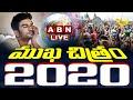 LIVE :ముఖ చిత్రం 2020    Rewind 2020   TOP 40 Photos in 2020   Trending Pictures   ABNLIVE