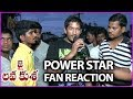Fans reaction after watching first half of Jai Lava Kusa