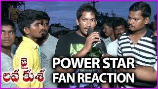Fans reaction after watching first half of Jai Lava Kusa..