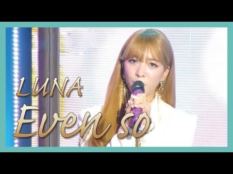 [HOT] LUNA  - Even So ,루나 - 운다고  Show Music core 20190112