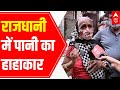 Delhi: Helpless people struggle & share water crisis   Ground Report