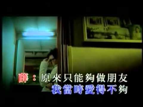 [KTV] 方大同 - 四人遊