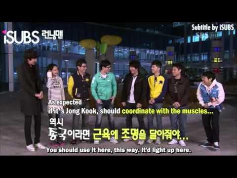 Kim Jong Kook Running man - lovely