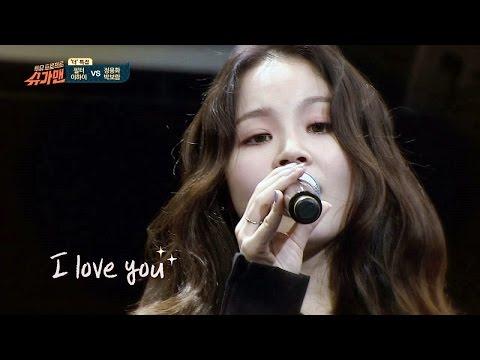 'Mercy' ♪는 역시 이하이! 즉석 라이브도 소울 충만~ 슈가맨 26회