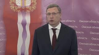 Александр Бурков поздравил социальных работников с профессиональным праздником
