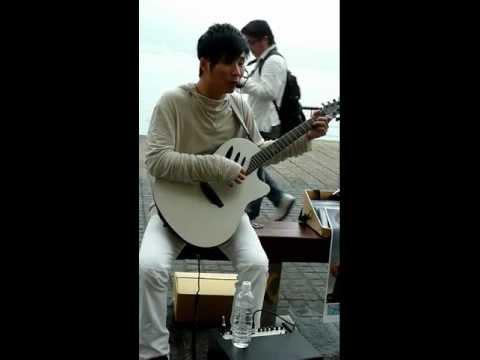 20100206陳偉聯_永遠的朋友(下)+大海@淡水老街