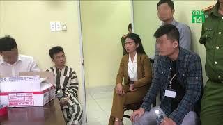 Ông chủ địa ốc alibaba lừa 2500 tỷ đồng từ số vốn …100 triệu đồng| VTC14