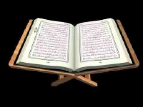 alkran alkrym kaml saad alghamdy holy quran full sad alghamidi youtube