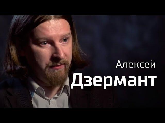 Константин Семин и Алексей Дзермант о кризисе в отношениях России и Белоруссии