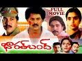 Bharath Bandh || Full Telugu Movie || Vinod Kumar, Raghu, Archana || HD