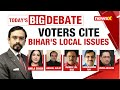 Voters cite Bihars Local Issues   Unemployment Plays Crucial Role?   NewsX