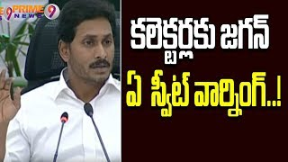 CM Jagan to implement 'Spandana' grievance cell at every g..