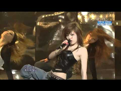 4Minute Hyuna-Change