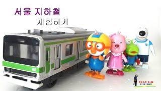 KOREA - TRẢI NGHIỆM XE ĐIỆN NGẦM SEOUL - 서울 지하철 타기 | NAM CƯỜNG