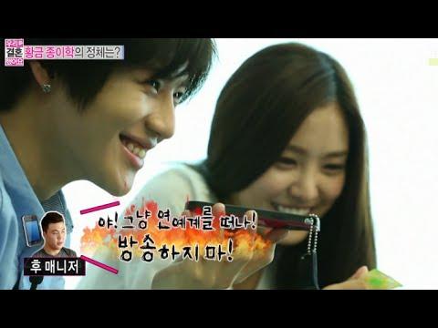 우리 결혼했어요 - We Got Married, Tae-min, Na-eun (25) #01, 태민-손나은(25) 20131005