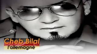 Cheb Bilal - A Sahbi Nsani