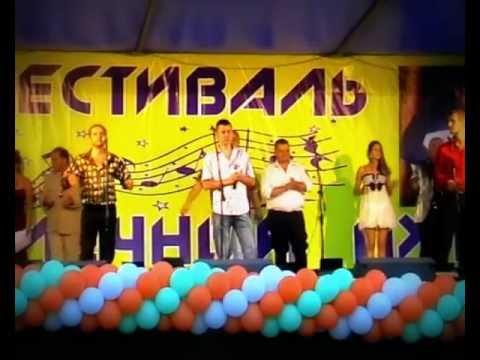 Добрый вечер - Александр Закшевский (Очаков)