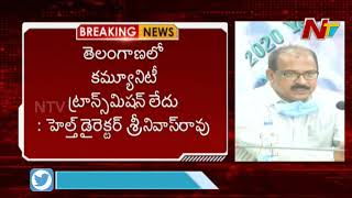 Corona cases may increase in Telangana: Health Director Sr..