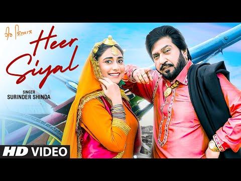 Heer Sayal: Surinder Shinda (Full Song) Karan-Prince - Gill Talwandi Fattu