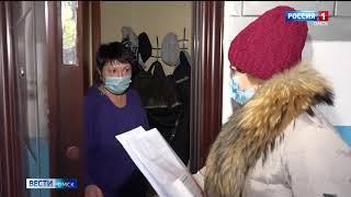 В прямом эфире врачи рассказали кому положены бесплатные лекарства для лечения коронавируса