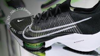 Nike Air Innovation   Nike Innovation 2020   Nike