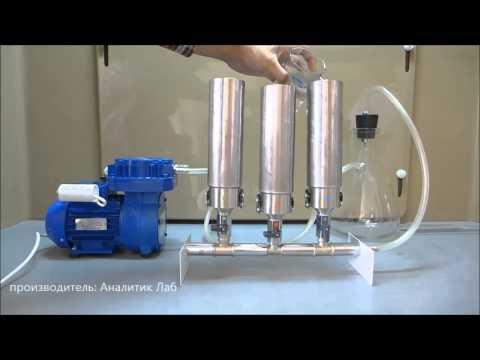 прибор вакуумного фильтрования пвф выборе термобелья