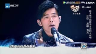 中国好声音单曲 周杰伦《默》(原唱那英)
