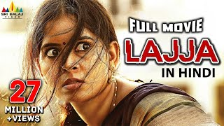 Lajja Hindi Full Movie | Hindi Dubbed Movies | Madhumitha, Shiva | Sri Balaji Video