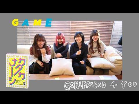 【GIRLFRIEND 4 YOU】「みんなで、カタカナーシ!」 (SUB)