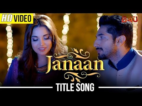 JANAAN TITLE SONG LYRICS - Armaan Malik | Janaan (2016)