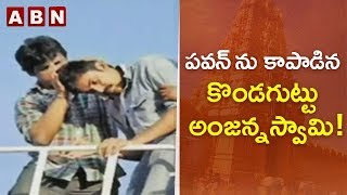 Exclusive: Reasons behind Pawan Kalyan's political yatra f..