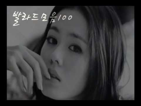 국내가요 발라드 모음 100 (K-Pop) Korea Ballad Song Collection 100