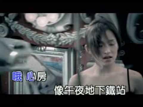 蕭亞軒 - 沒有人