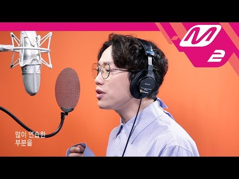 [Studio Live] 10cm - 폰서트(Phonecert)