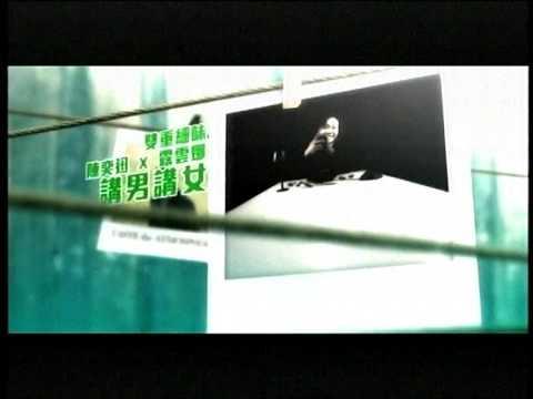 陳奕迅【Taste the Atmosphere】CD 廣告