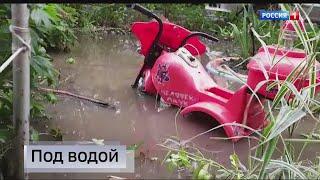 «Вести Омск», дневной эфир от 8 сентября 2021 года